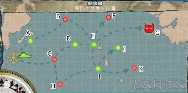 任務「改装防空重巡」出撃せよ! 2-3マップ