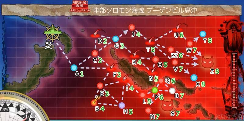 戦闘行動半径マップ