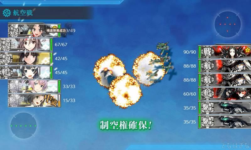 2-1戦闘