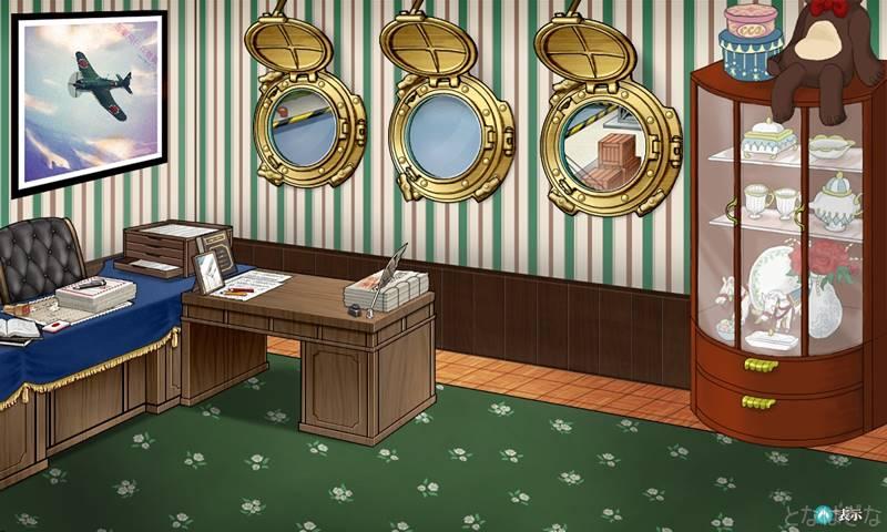 新家具を配置した母港執務室