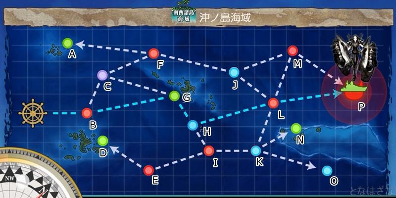 2-4「沖ノ島海域」マップ