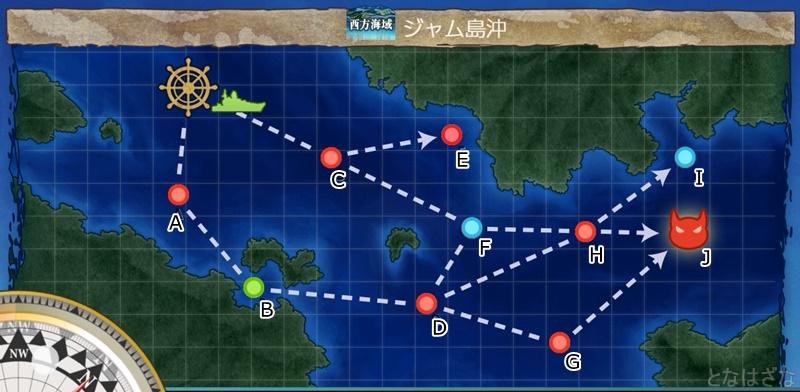 4-1「ジャム島沖」のマップ