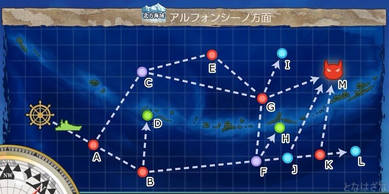 3-3のマップ