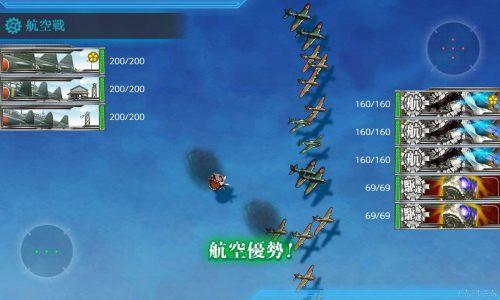 基地空襲で航空優勢