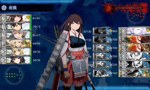 E5最強友軍艦隊編成