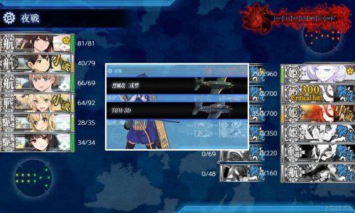 E5友軍艦隊の加賀のカットイン攻撃