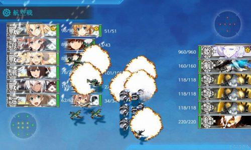 Sマス空襲戦