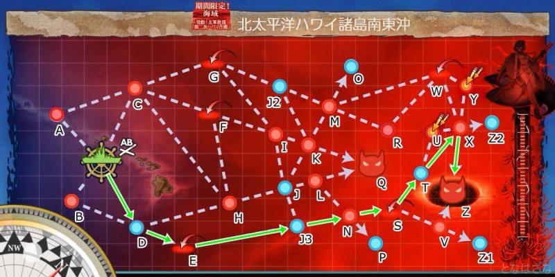 E5第二ゲージマップ
