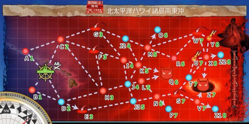 E5マップの戦闘行動半径