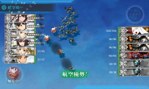 G空襲戦マス