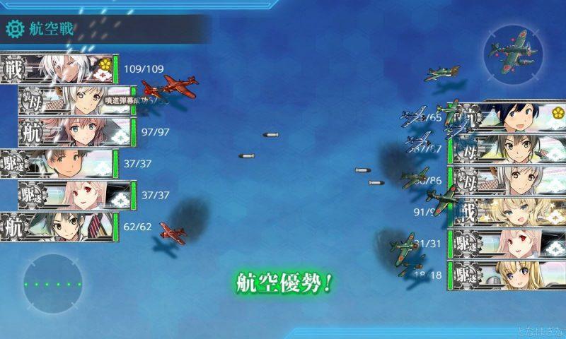 演習での航空戦