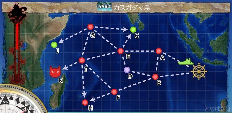 4-4「カスガダマ島」のマップ