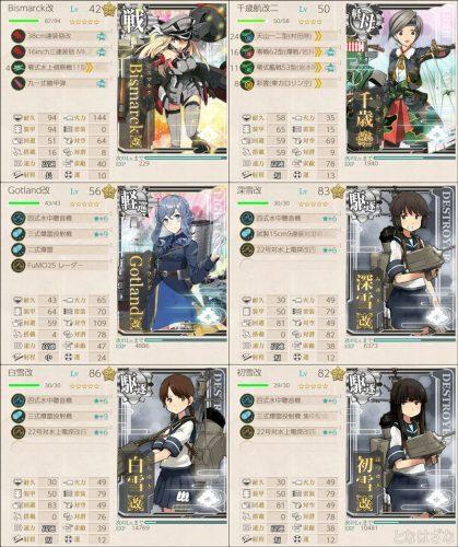 戦艦1軽空1軽巡1駆逐3