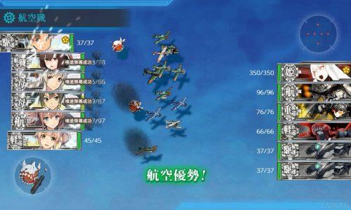 6-5空襲戦