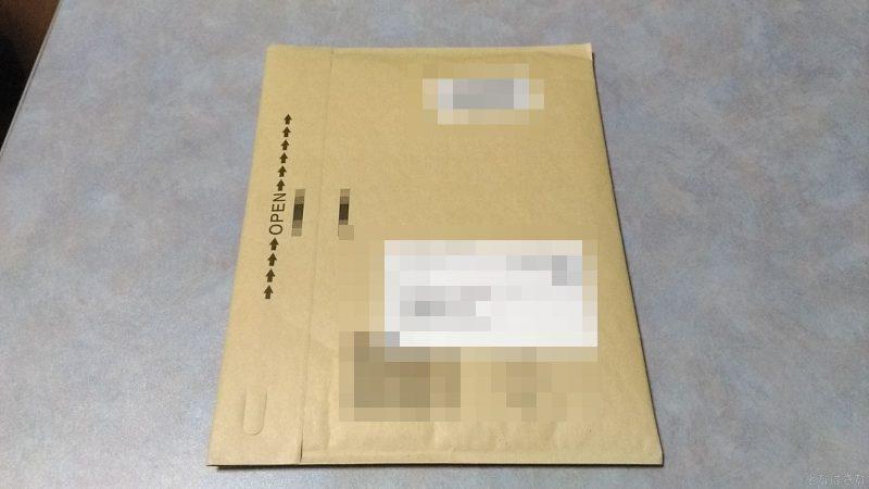 TS64GUSD300S-AEの入った封筒