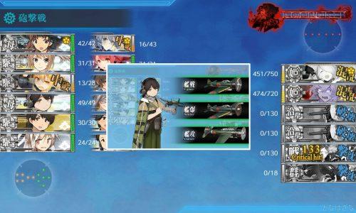 「戦艦ル級改flagship」への戦爆連合CI