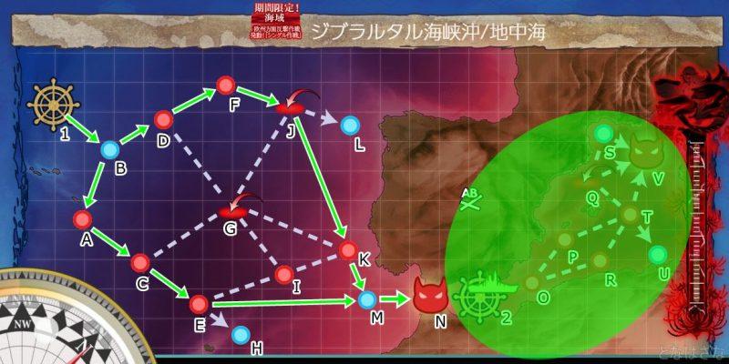 19夏イベE2マップ第一ゲージ