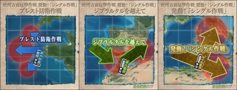 艦これ2019夏イベントの海域