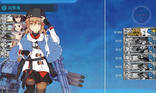 4-3-ボスマス砲撃戦
