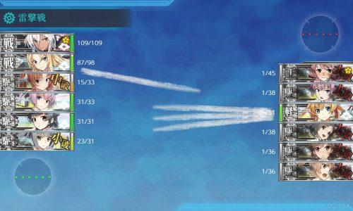 クォータリー演習任務『「十八駆」演習!』での雷撃戦