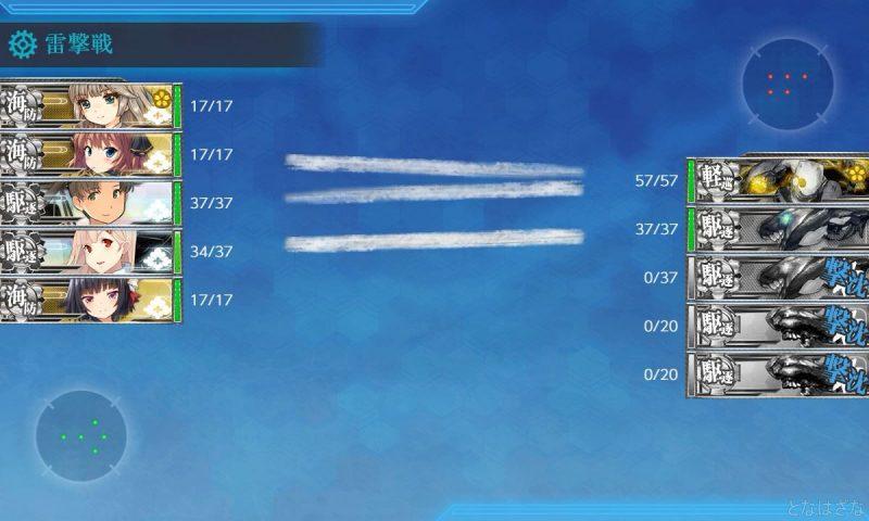 7-1のGマス雷撃戦