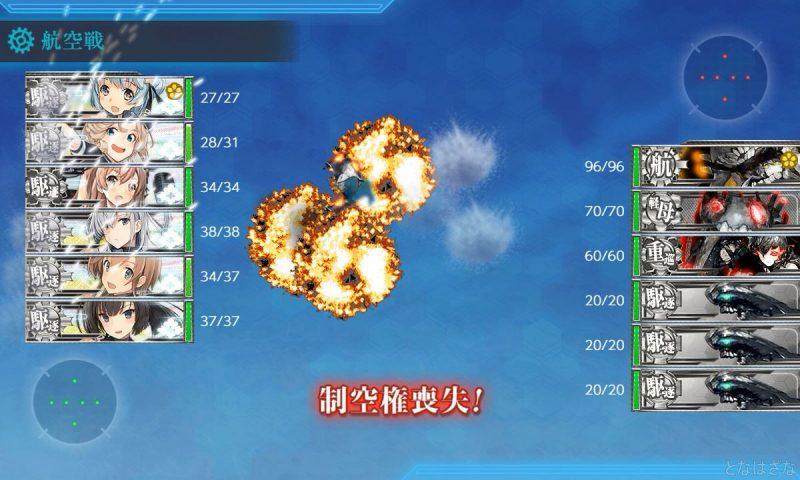 1-6のFマス航空戦