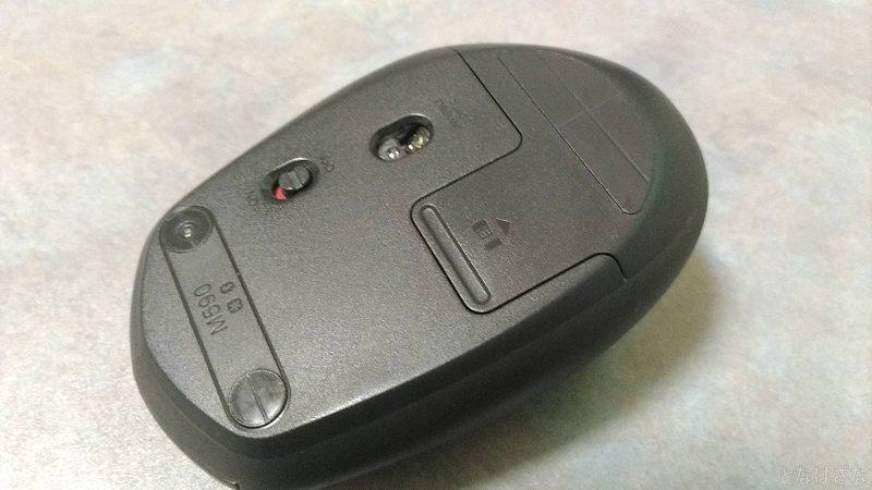 元のソールを外したマウス底面