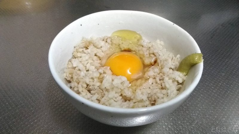 押し麦で卵かけご飯