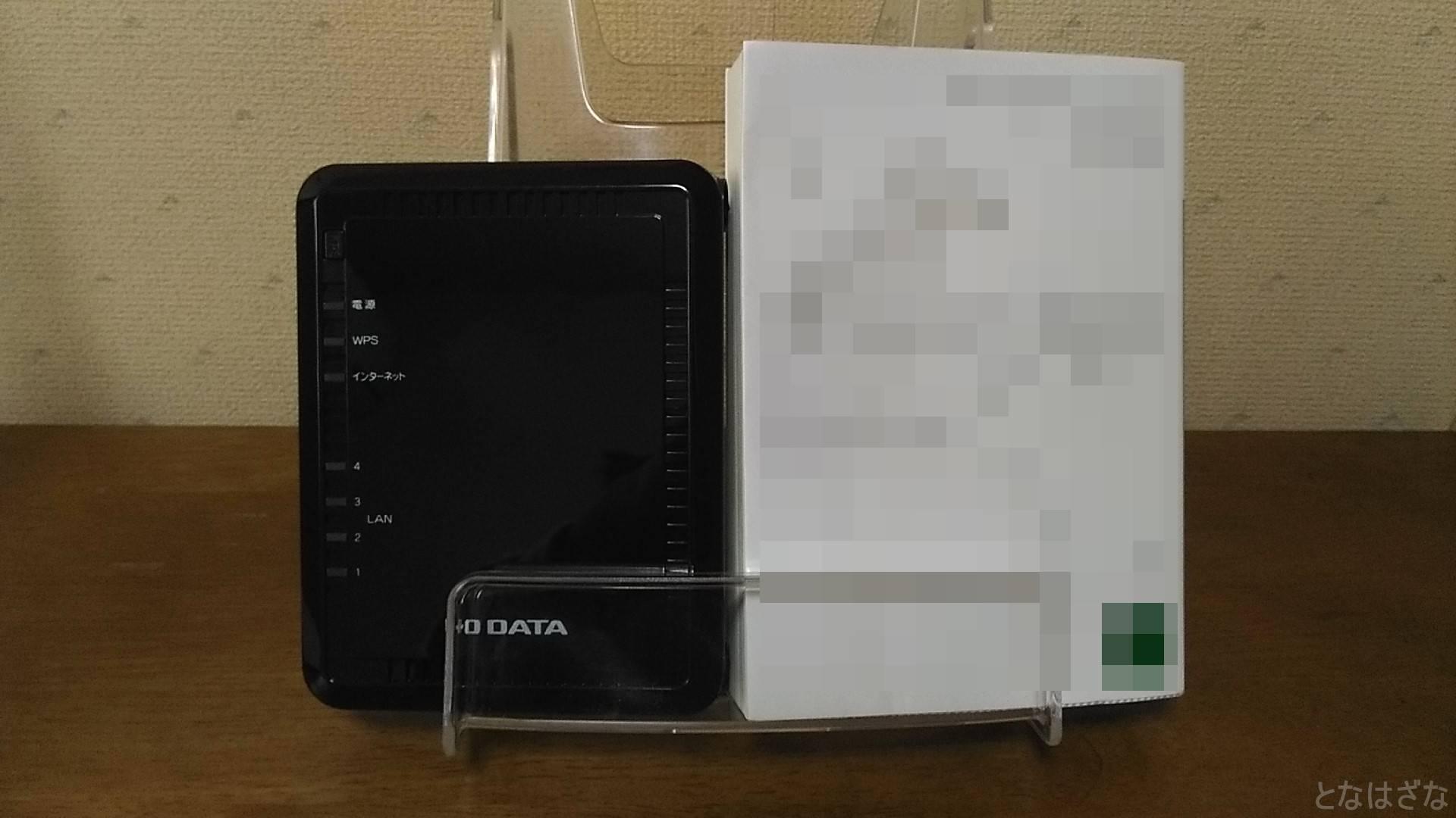 WN-G300R3のサイズを文庫本と比較
