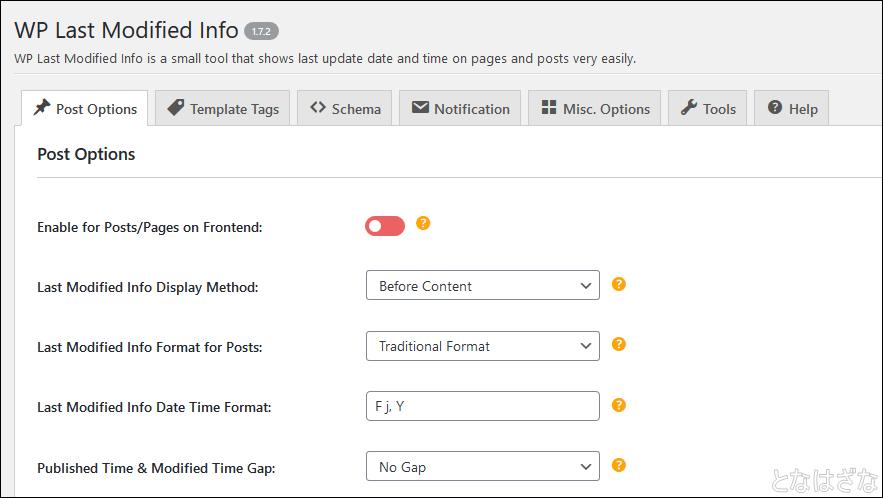 WP Last Modified Infoの設定画面