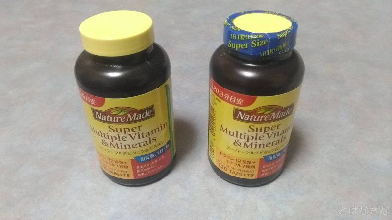 ネイチャーメイド スーパーマルチビタミン&ミネラルのボトル