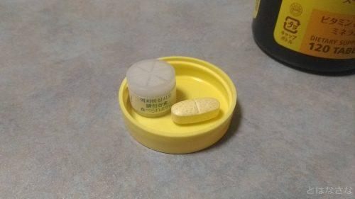 錠剤と乾燥剤