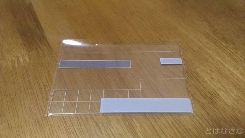 マイナンバーカードと一緒に交付されるカードケース