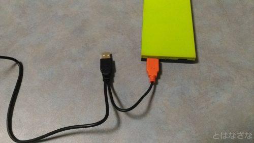 モバイルバッテリーに接続